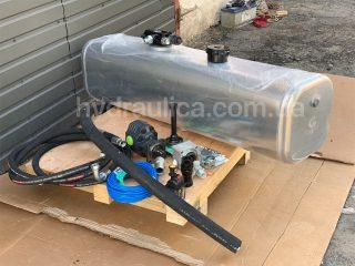 Aluminium oil tank 170lt